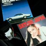 sstp_1011_07_o+1977_nissan_skyline_2000gt_ex+skyline_japan