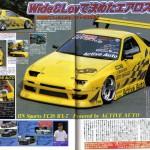 haraguchi326powerfc
